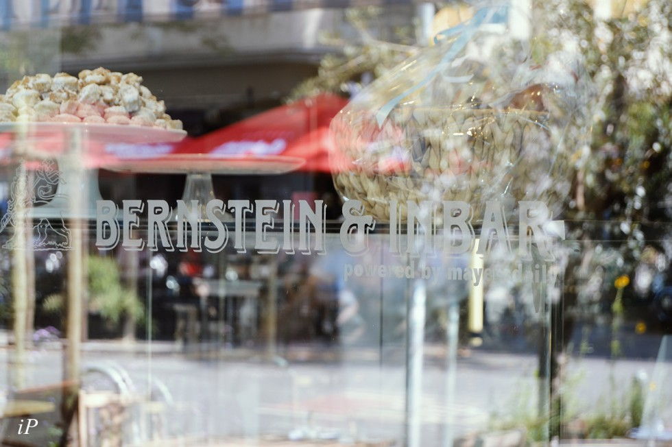 Bernstein Inbar - Schaufenster